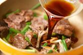 牛肉の和風炒めの作り方3