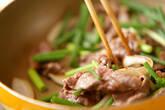 牛肉の和風炒めの作り方2