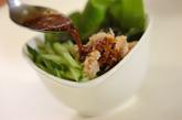 たっぷりワカメとツナのサラダの作り方1