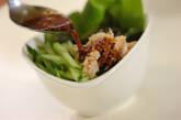 たっぷりワカメとツナのサラダの作り方5