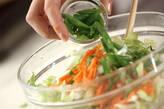 白菜のサラダの作り方4