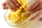 サンマの卵包みチャーハンの作り方4