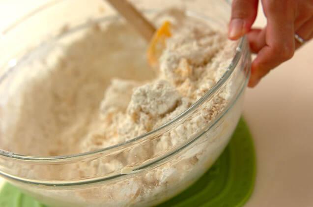 キヌアクッキーの作り方の手順7