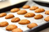 キヌアクッキーの作り方9
