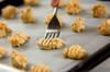 キヌアクッキーの作り方の手順8