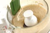 Veganデコレーションケーキの作り方6