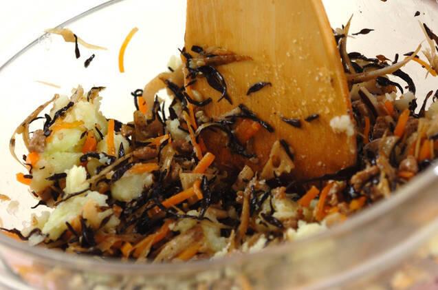 豆腐入り和風コロッケの作り方の手順8