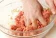 米ナスのはさみ揚げの作り方1