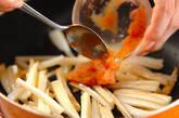 レンコンの明太子炒めの作り方2