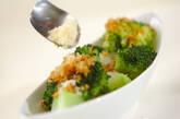 ブロッコリーのサクサクパン粉がけの作り方3