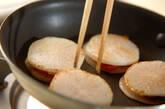 大根の豚肉サンドの作り方3