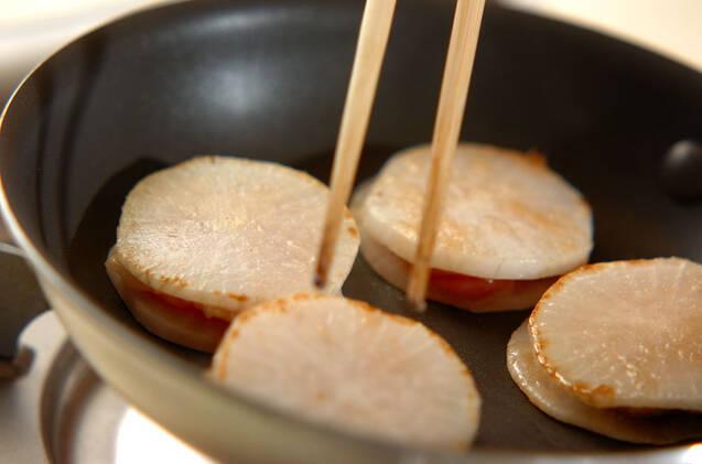 大根の豚肉サンドの作り方の手順3