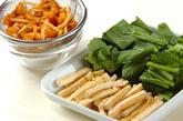 小松菜の煮浸しの下準備1