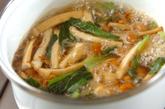 小松菜の煮浸しの作り方1
