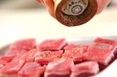 牛肉のビール煮込みの作り方1