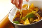 野菜のくったりトマト煮の作り方9
