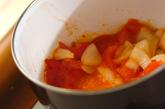 野菜のくったりトマト煮の作り方2