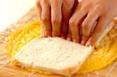 薄焼き卵ロールサラダの作り方1