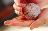 雑穀米とワサビ漬けのおにぎりの作り方1