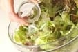 レタスと揚げのサラダの作り方1
