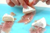 串カツ・カマンベールチーズと生ハムの作り方1