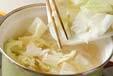 白菜のみそ汁の作り方3