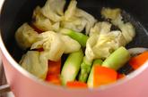 残り野菜のゴマ酢の作り方3