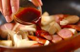 エリンギとソーセージのタレ焼きの作り方2