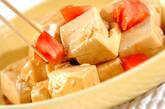 豆腐のみそ風味サラダの作り方5