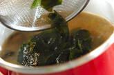 シジミとワカメのみそ汁の作り方3
