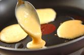 バターどら焼きの作り方1