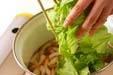 白才菜の煮浸しの作り方3