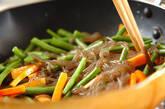 インゲンのくったり煮の作り方1