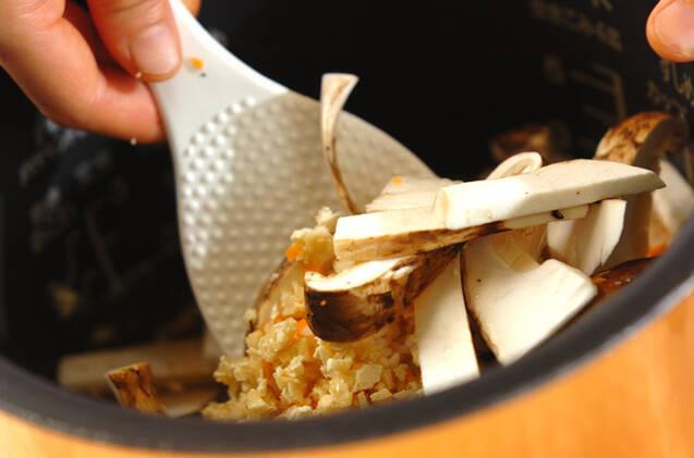 おいしい松茸ご飯の作り方の手順7