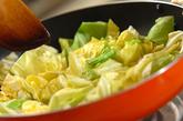キャベツのガーリックオイル漬けの作り方2