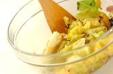 キャベツのガーリックオイル漬けの作り方3