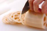 レンコンサラダの作り方1