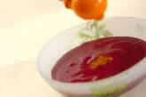 ブルーベリーの冷たいスープの作り方2