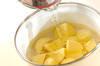 ニンニク風味の粉ふきイモの作り方の手順2
