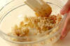 ゴマ風味のポテトサラダの作り方の手順6
