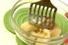 ゴマ風味のポテトサラダの作り方の手順1