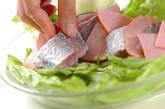 白身魚とハムのワイン蒸の作り方3