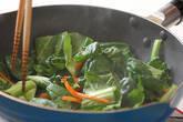 納豆素麺の作り方1