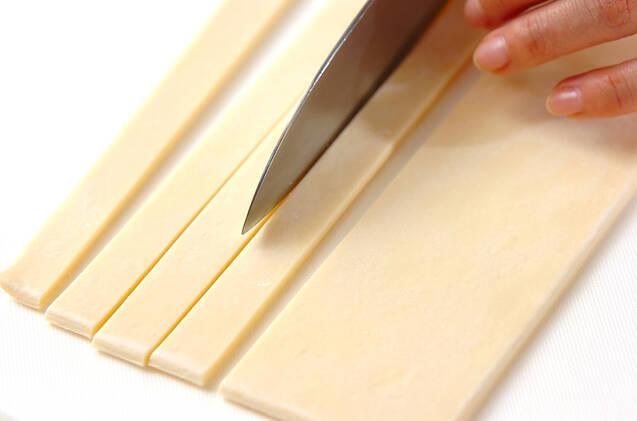 スイートパイの作り方の手順3