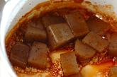 コンニャクの炒り煮の作り方2