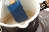 チアシードがけ豆乳ブランマンジェの作り方5