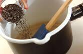 チアシードがけ豆乳ブランマンジェの作り方6