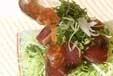 カツオのたたき・梅肉ソースの作り方2