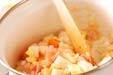 野菜のミルクスープの作り方5