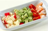 エビとアボカドのサラダの作り方1